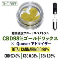 """Thumbnail of """"高濃度 CBD 98% フルスペクトラム ゴールドワックス"""""""