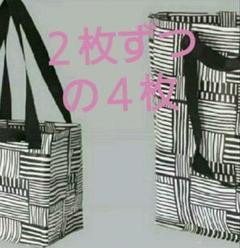 """Thumbnail of """"最安値♥️新品IKEA♪お洒落フィスラ キャリーバッグSサイズ&Mサイズの 4枚"""""""