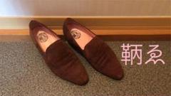 "Thumbnail of ""鞆ゑ"""