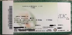 "Thumbnail of ""XANVALA主催3MAN LIVE「三叉戟」チケット1枚"""
