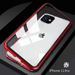 "Thumbnail of ""新品未使用 iphone11pro ケース 両面赤ガラスケース"""