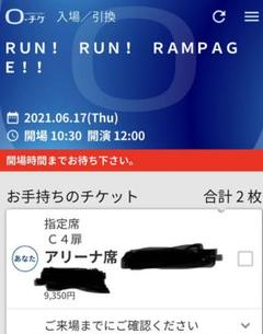 "Thumbnail of ""RUN RUN RAMPAGE  チケット"""
