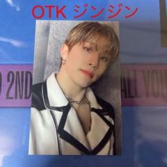 """Thumbnail of """"ASTRO OTKトレカ ジンジン"""""""