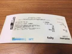 """Thumbnail of """"7/17 NGK本公演 17時チケット"""""""