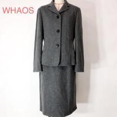 """Thumbnail of """"WHAOS ワオス カシミヤ100% スカート ジャケット セットアップ スーツ"""""""