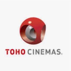 "Thumbnail of ""TOHOシネマズ TCチケット 2枚"""
