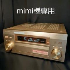 "Thumbnail of ""Pioneer VSA-AX5I-N 自動音場補正あり"""