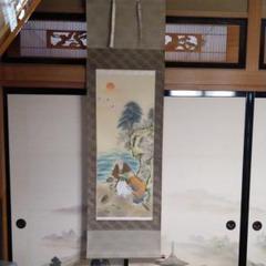 "Thumbnail of ""掛軸 高砂 吉田秀月"""