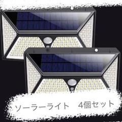 "Thumbnail of ""センサーライト4個セット LED 防水 太陽光発電 ライト"""