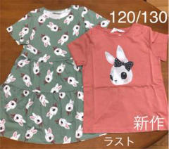 """Thumbnail of """"新品⭐️h&m新作❗️ティアードワンピース&トップス ラビット120/130"""""""