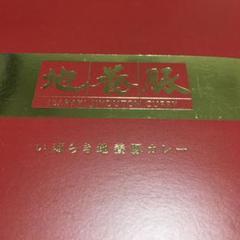 "Thumbnail of ""いばらき地養豚 ポークレトルトカレー"""