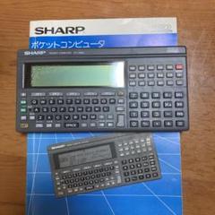 "Thumbnail of ""SHARP ポケコン PC1480U(ジャンク品)"""