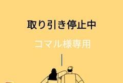 "Thumbnail of ""美品 PUMA スタジャン"""