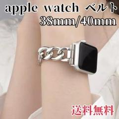 "Thumbnail of ""⭐Apple Watch チェーンベルト メタルシルバー [38mm/40mm]"""