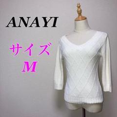 "Thumbnail of ""a0140【ANAYI】ラメ入りニット 伸縮性セーター チェック カジュアル"""