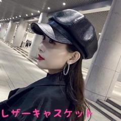 """Thumbnail of """"キャスケット レディース レザーキャスケット ブラック 帽子 キャップ PU"""""""