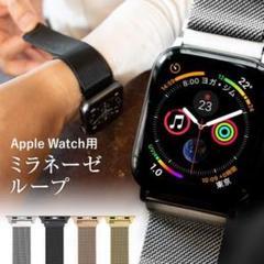 "Thumbnail of ""Applewatch 38/40mm 42/44mm アップルウォッチ バンド"""