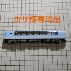 "Thumbnail of ""«ジャンク品»【KATO 10-178バラシ】251系 中間車 1両"""