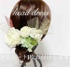 "Thumbnail of ""髪飾り 成人式 卒業式 前撮り 和装 ウェディング"""