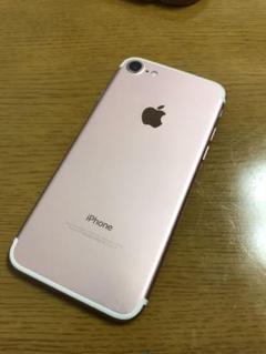 "Thumbnail of ""iPhone 7 Rose Gold 256 GB SIMフリー"""