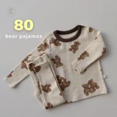 "Thumbnail of ""Peeka boo / bear pajamas[80]"""
