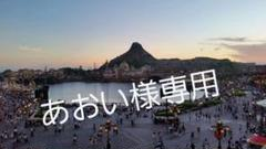 "Thumbnail of ""【オーダー専用/フォロワー様割引中】 レジン イニシャル キーホルダー"""