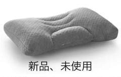 "Thumbnail of ""Maywind 低反発枕 新品 高さ調整可能 洗濯機丸洗可能 低反発枕 頸椎"""