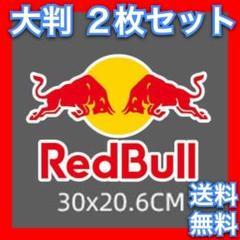 """Thumbnail of """"レッドブル REDBULL抜きステッカー 防水 2枚セット 30×20.6cm"""""""