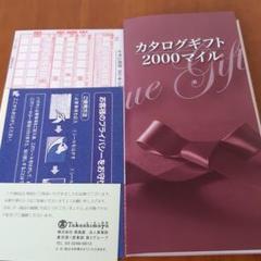 """Thumbnail of """"カタログギフト 高島屋"""""""