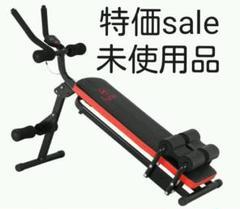 "Thumbnail of ""特価saleLS-ABS-SLIDER腹筋 スライダー 腹 筋トレ 折りたたみ式"""