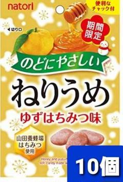 """Thumbnail of """"のどにやさしい♥️山田養蜂所の蜂蜜使用【なとり ねりうめはちみつ味 27g】"""""""
