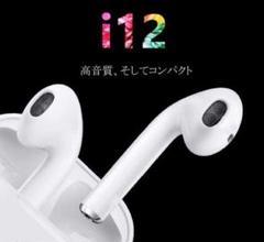 "Thumbnail of ""i12 イヤホン Bluetooth 左右独立型"""