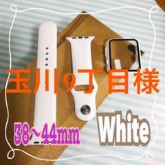 "Thumbnail of ""44mm ホワイト Apple Watch"""
