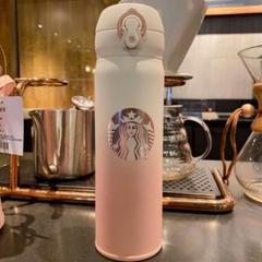 "Thumbnail of ""ピンクのグラデーション 新品●水筒スターバックス✨Starbucks✩  魔法瓶"""