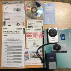 "Thumbnail of ""Canon IXY DIGITAL 10 BK"""
