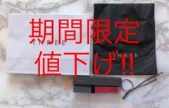 """Thumbnail of """"THREE シマリング リップジャム 14"""""""