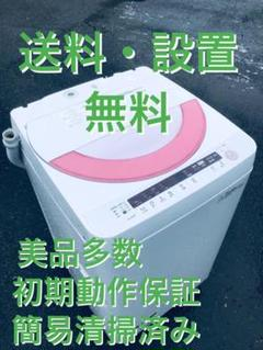 "Thumbnail of ""♦️EJ800B SHARP全自動電気洗濯機 【2015年製】"""
