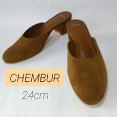 """Thumbnail of """"CHEMBUR/チェンバー 新品 シックなカーキー ミュール 38(24cm)"""""""