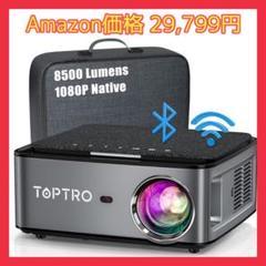 "Thumbnail of ""⭐️お値下げ可能⭐️ プロジェクター 1920*1080P 4K 8500LM"""