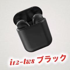 """Thumbnail of """"【大好評】i12-twsブラック ワイヤレスイヤホン Bluetooth ☆"""""""