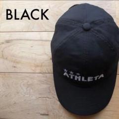 """Thumbnail of """"ATHLETA アスレタコーチングキャップ05265大人帽子新品ブラック"""""""
