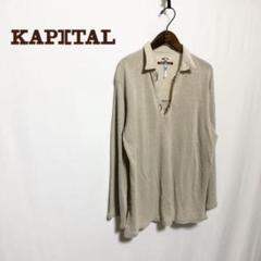"""Thumbnail of """"【KAPITAL】デザインカットソー"""""""