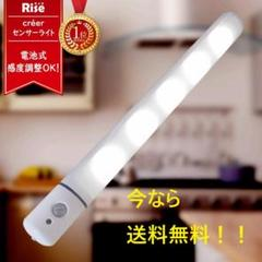 "Thumbnail of ""【送料無料】センサーライト 屋外屋内 LED 人感センサー フットライト 防災!"""