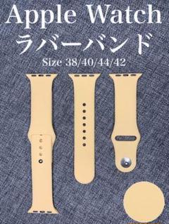 "Thumbnail of ""Apple Watch ラバーバンド アップルウォッチ 保護ケース #q#8"""