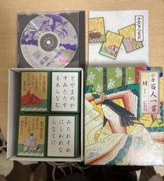 "Thumbnail of ""小倉百人一首 CD付き。"""