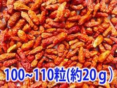 "Thumbnail of ""沖縄県産無農薬栽培 乾燥島唐辛子 100~110粒(約20g)"""
