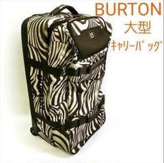 "Thumbnail of ""BURTON バートン 大型 キャリー バッグ ゼブラ柄 タイヤ 付き"""