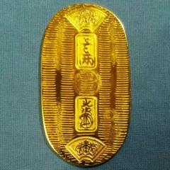"Thumbnail of ""慶長小判 極美品"""