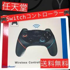 "Thumbnail of ""スイッチ(switch)コントローラー プロコン 互換品 大特価"""