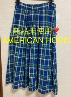 "Thumbnail of ""AMERICAN HORIC 麻混 フロント タック スカート"""